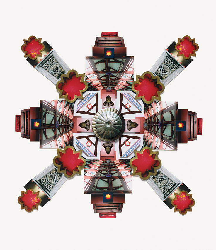 Collage of symmetrical geometric red shape like a star